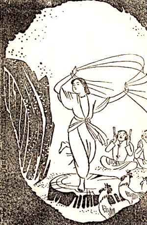 アメノウズメ(国会図書館オンライン)